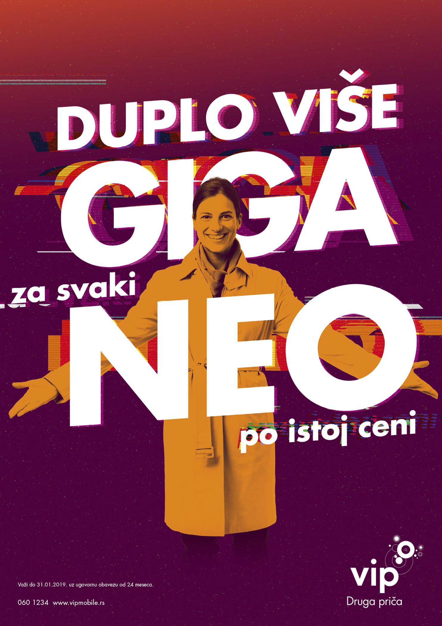 Giga_HUG_image PRODUCT_A4_f