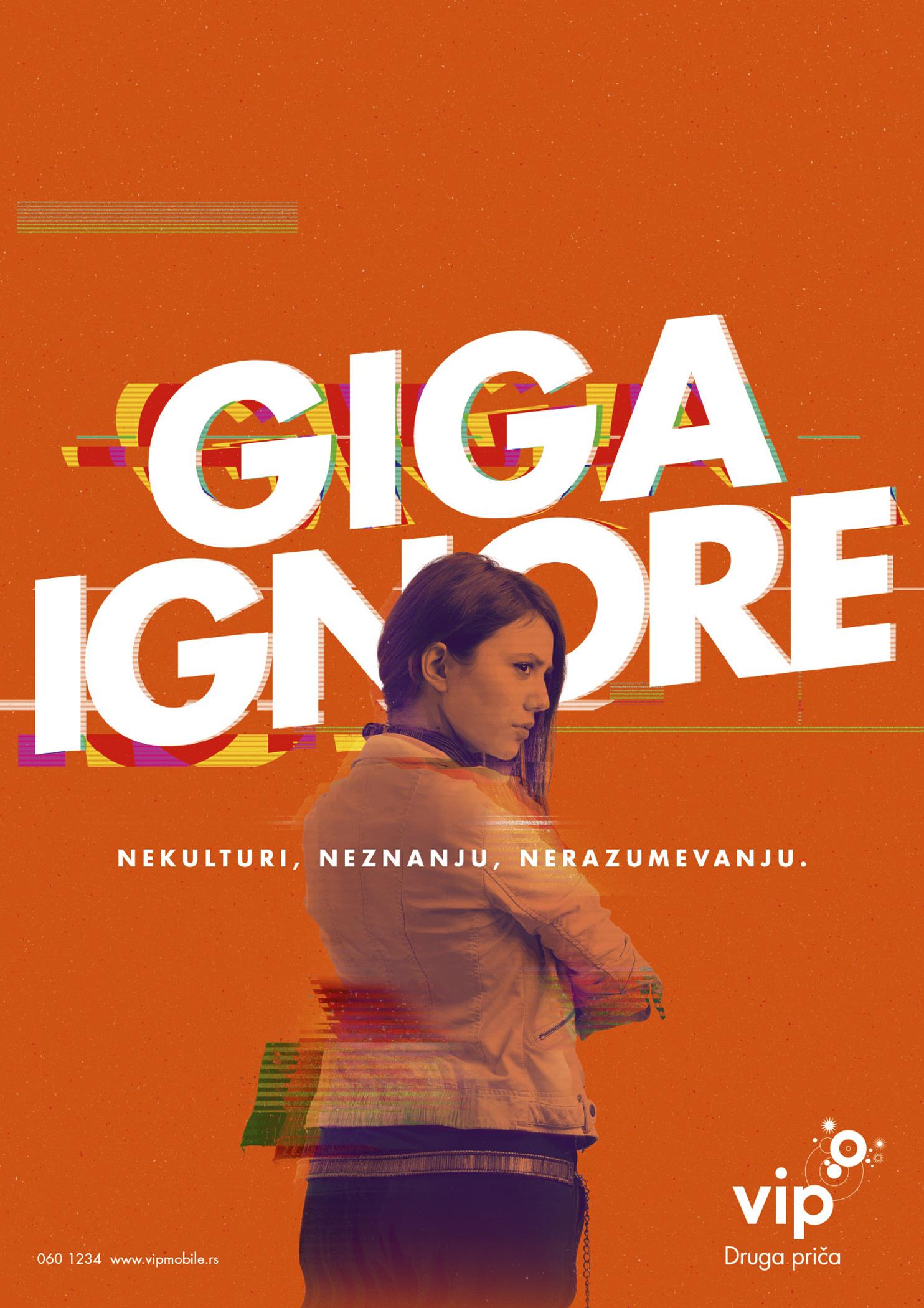 Giga_IGNORE_image_A4_f