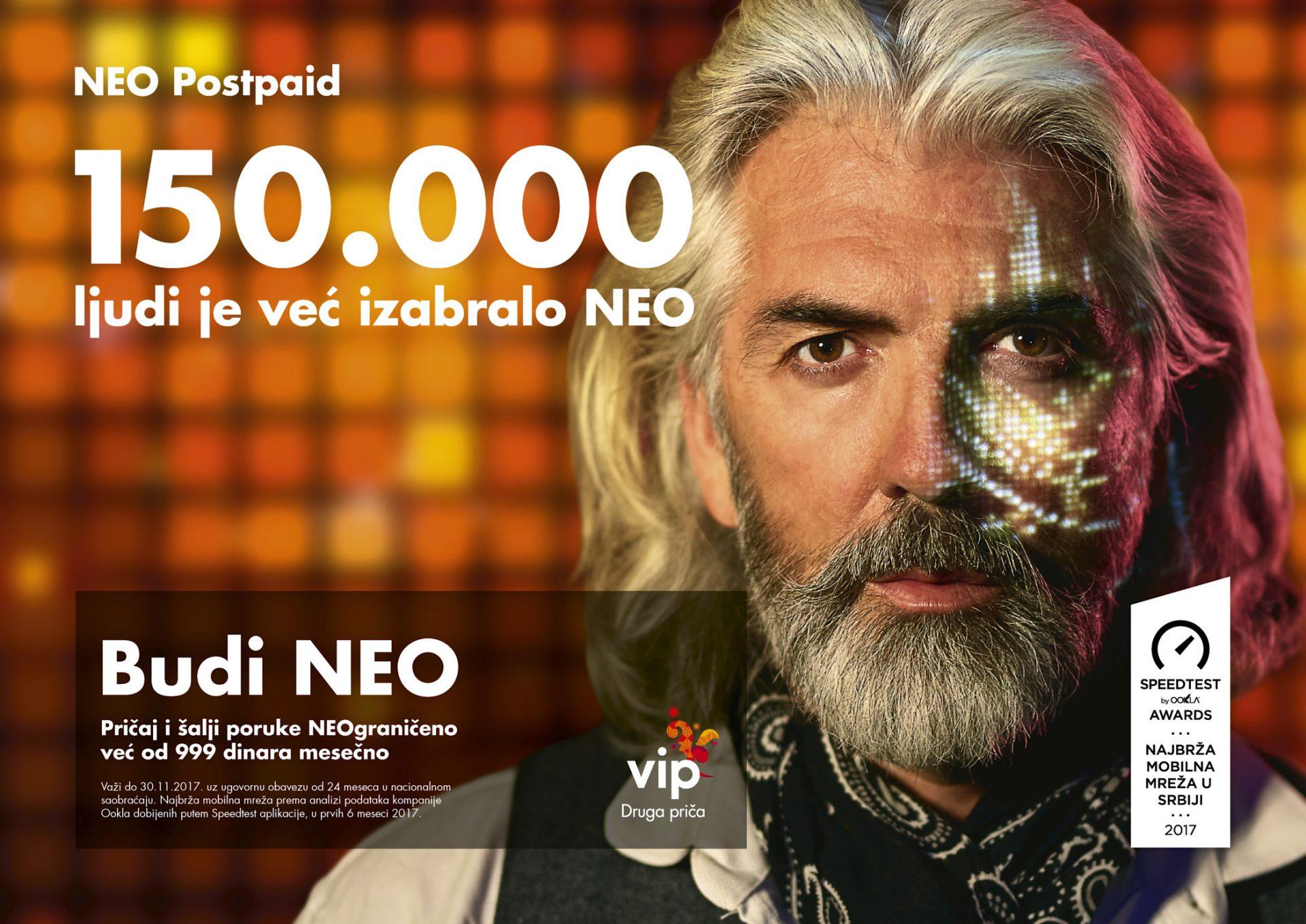 NEO-2.0_A0-poster-DJ-150k