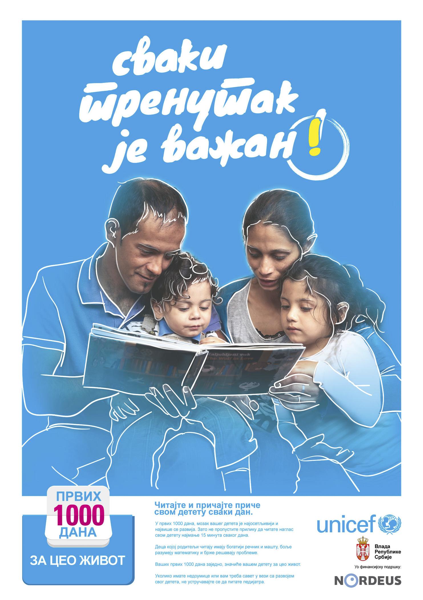 Unicef-1000dana-kv-odobren-pravac-razrada-final-fotka-REV-06-citanje