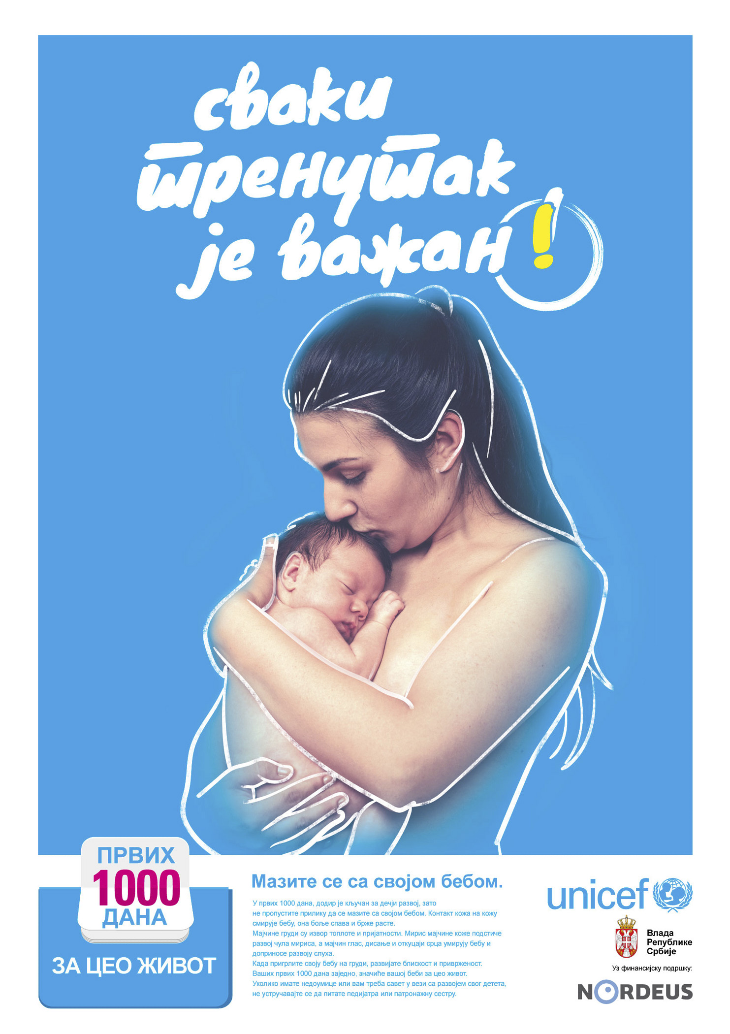 Unicef-1000dana-kv-odobren-pravac-razrada-final-fotka-REV-06-dodir