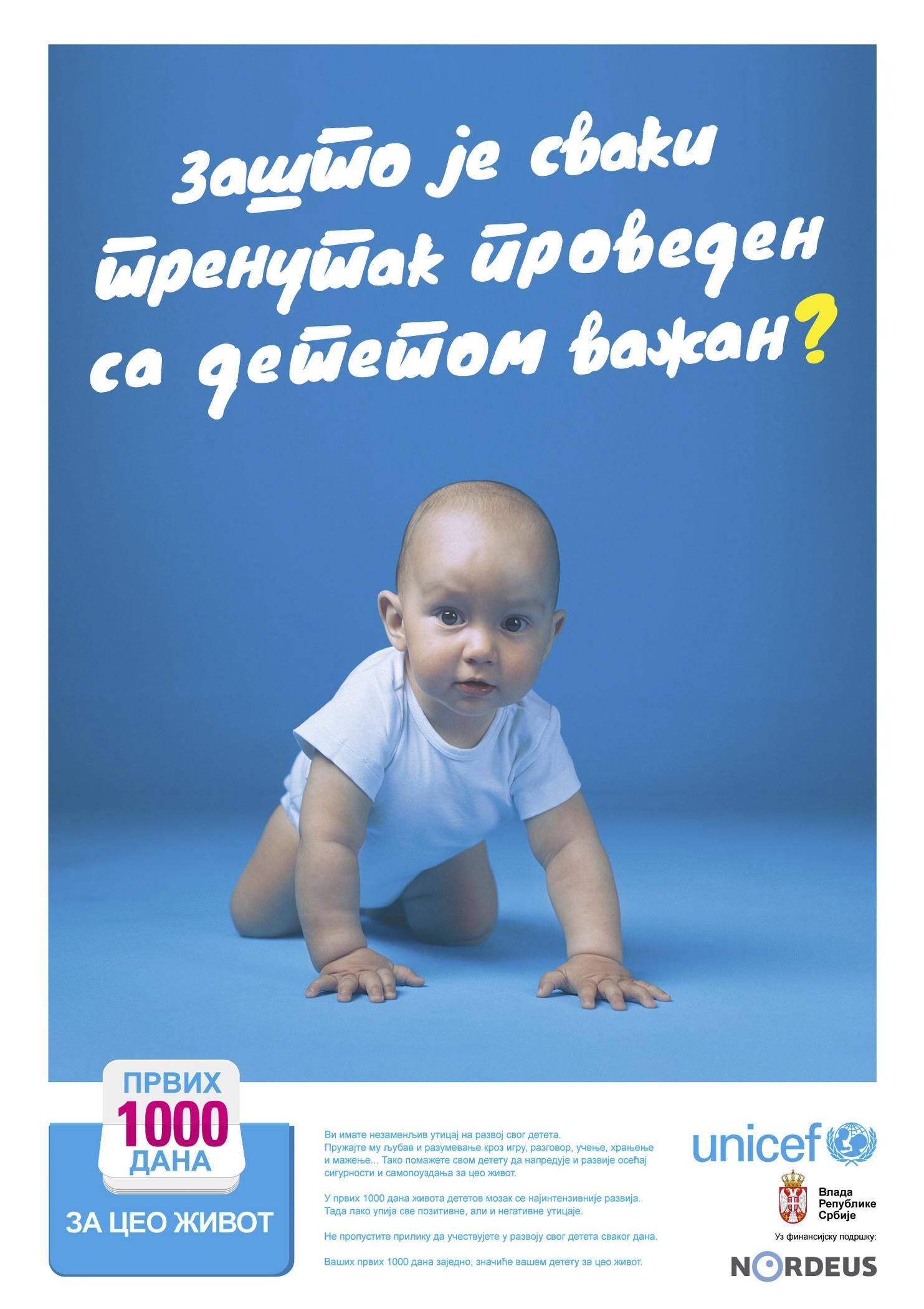 Unicef-1000dana-kv-odobren-pravac-razrada-final-fotka-REV-06-tizer